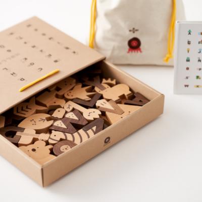 Covetable: Oioiooi alphabet play blocks